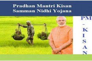 Pradhan Mantri Kisan Samman Nidhi Scheme 2020
