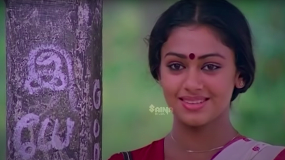 Vaishakha Sandhye Lyrics