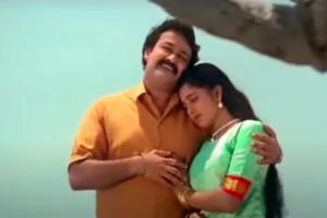 Moovanthi Thazhvarayil Lyrics