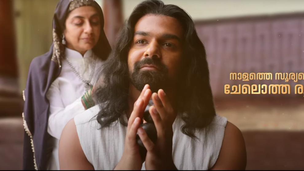 Kunju Kunjali Lyrics