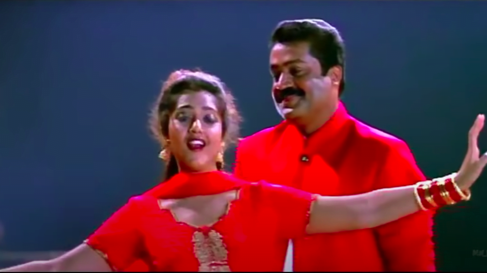 Manimuttathavani panthal Lyrics