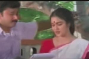 Aadhyamay Kanda Naal Lyrics