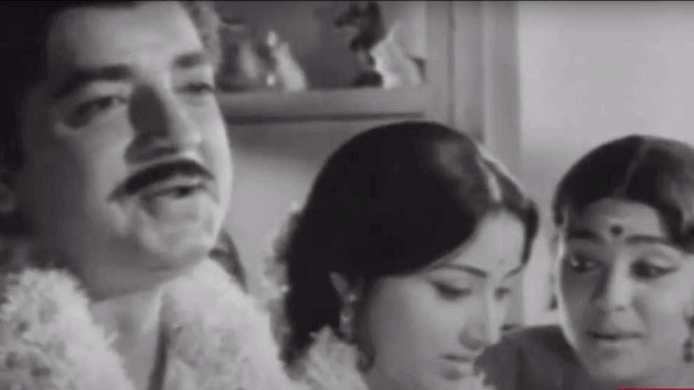 Neela Neela Samudrathin Lyrics