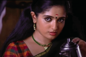 Shivamalli Kavil Koovalam Lyrics