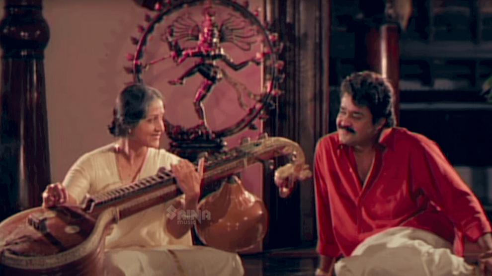 Soorya Kireedam Veenudanju Lyrics