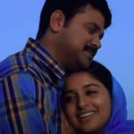 Kallayi Kadavathe Lyrics