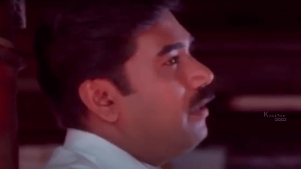 Oru Naru Pushpamay Lyrics