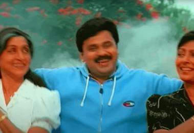 Puthu Vettam Thedi Vannu Lyrics