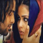 Aaro Nee Aaro Lyrics